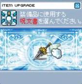 Maple100109_005742.jpg