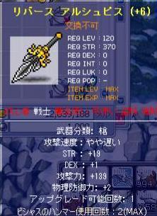 Maple100109_005816.jpg