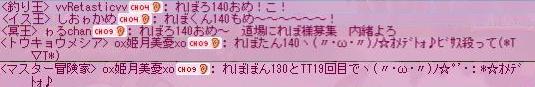 Maple100207_063544.jpg