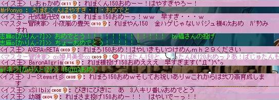 Maple100213_022336.jpg