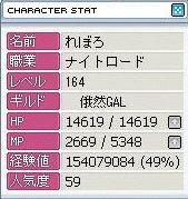 Maple100221_172805.jpg