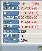Maple100225_225823.jpg