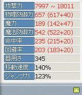 Maple100227_163832.jpg