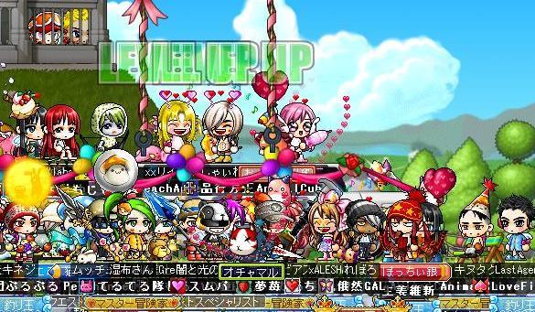 Maple100307_223933.jpg