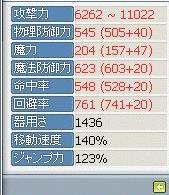 Maple100308_212928.jpg