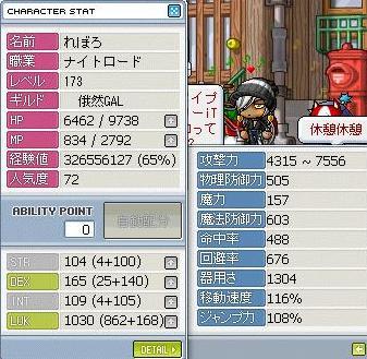 Maple100308_235553.jpg
