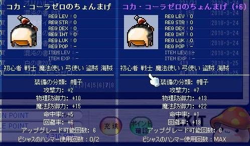 Maple100329_213524.jpg