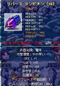 Maple100402_224247.jpg