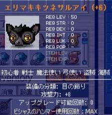 Maple100404_045455.jpg