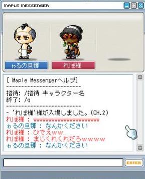Maple100418_002533.jpg