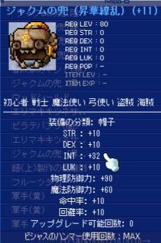 Maple100418_173735.jpg