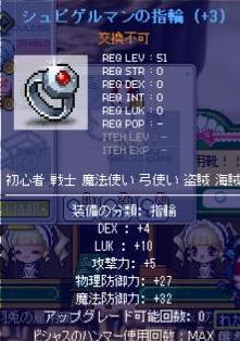 Maple100418_173749.jpg