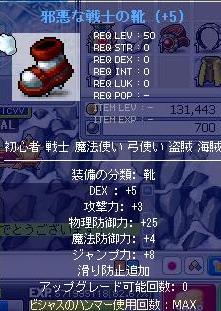 Maple100420_182107.jpg