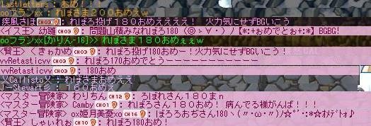 Maple100424_232248.jpg