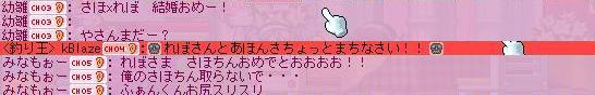 Maple100531_212531.jpg