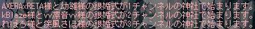 Maple100531_215302.jpg