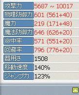 Maple100601_212452.jpg