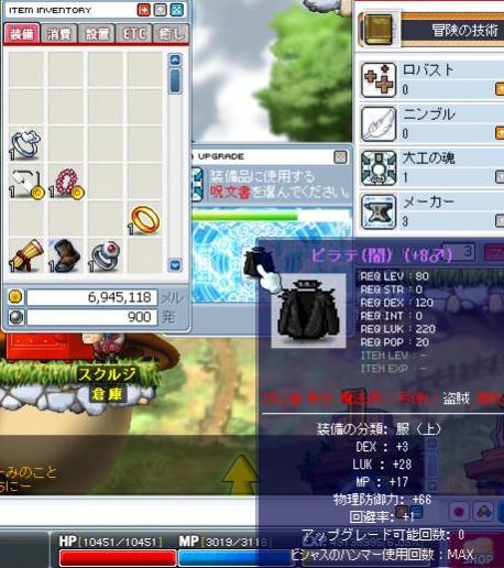 Maple100604_205836.jpg