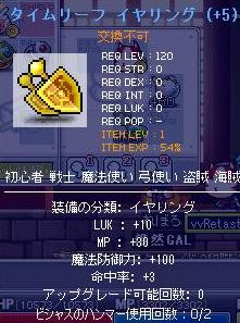 Maple100607_232615.jpg