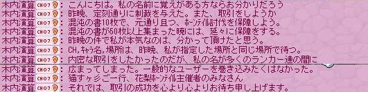 Maple100612_160240.jpg