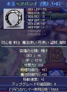 Maple100626_031520.jpg