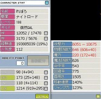 Maple100629_185816.jpg