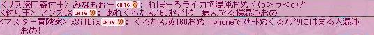 Maple100703_011613.jpg