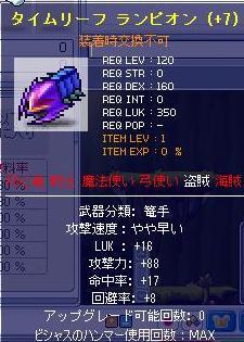Maple100709_190214.jpg