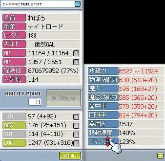 Maple100710_001936.jpg