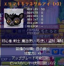 Maple100710_005420.jpg