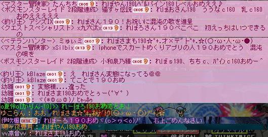 Maple100711_052521.jpg
