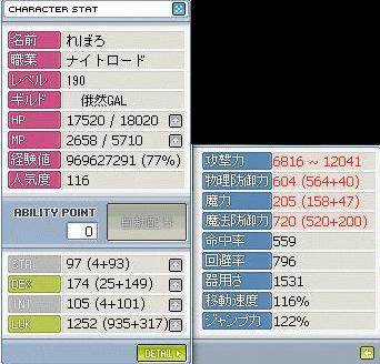 Maple100712_210048.jpg