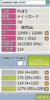 Maple100719_220238.jpg