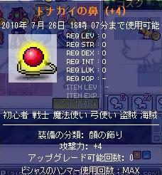 Maple100723_205205.jpg