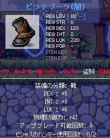 Maple100726_230745.jpg