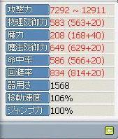 Maple100730_135828.jpg