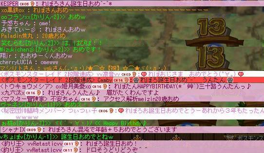 Maple100805_235947.jpg