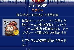 Maple100811_204526.jpg