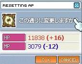 Maple100812_173144.jpg