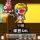 Maple100814_051327.jpg