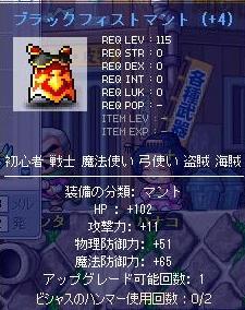 Maple100825_185110.jpg