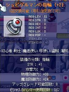 Maple100826_172949.jpg