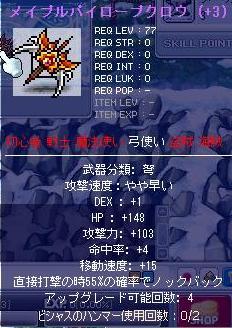 Maple100828_222204.jpg