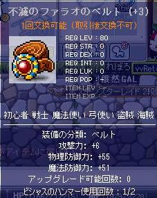 Maple100831_205400.jpg