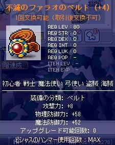 Maple100831_215416.jpg