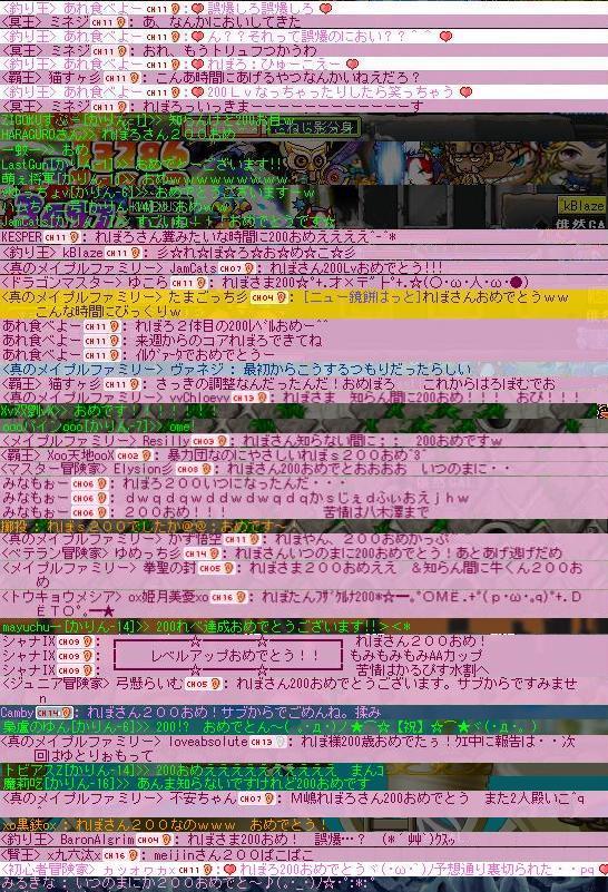 Maple100912_061837.jpg