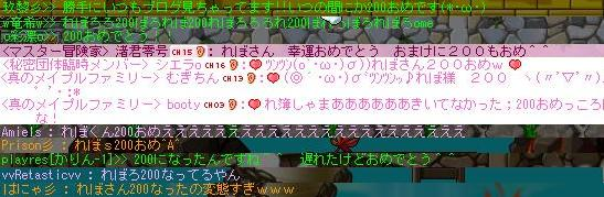 Maple100913_011232.jpg