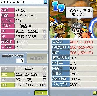 Maple100919_014417.jpg