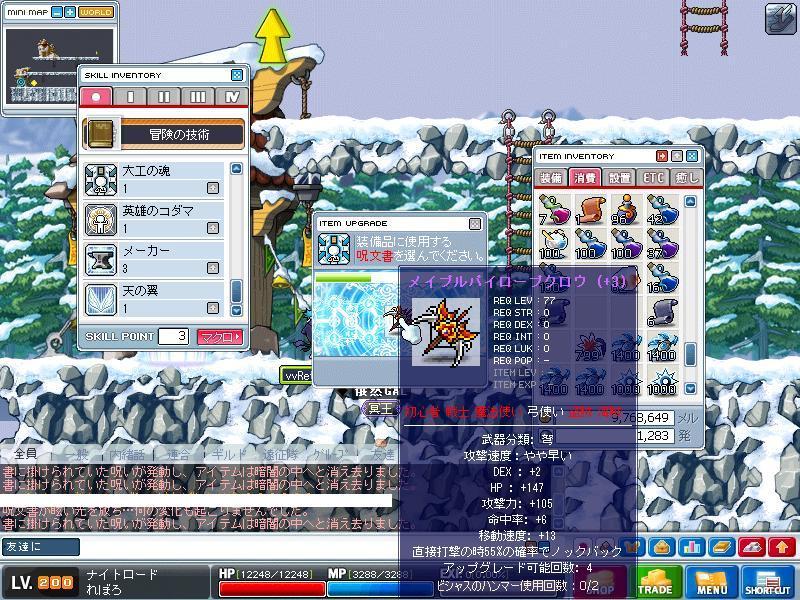 Maple100920_043041.jpg