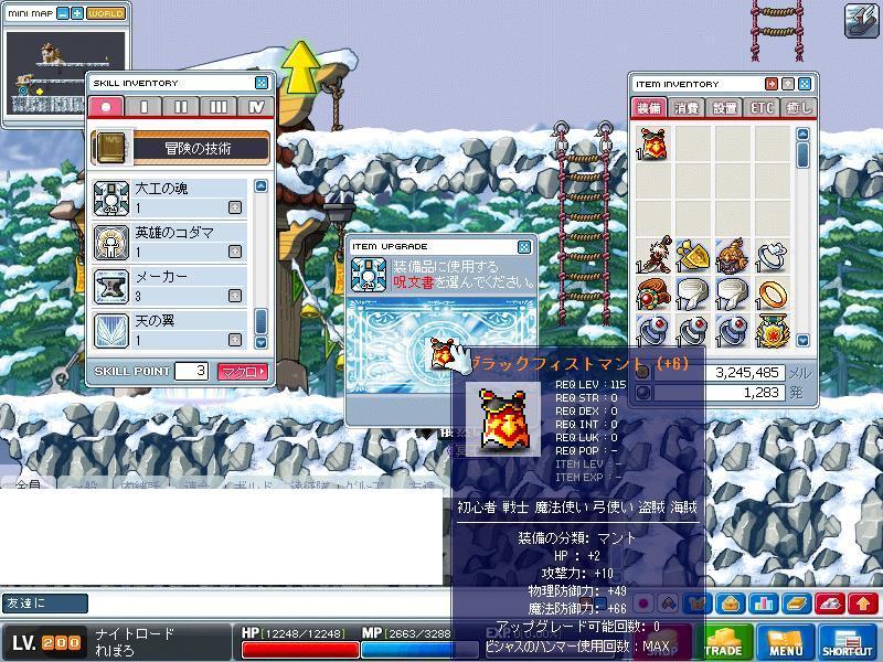 Maple100922_180725.jpg